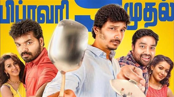 Kalakalappu 2 holds its ground firmly