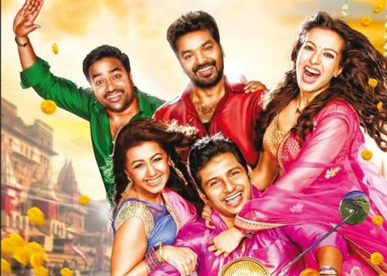 Kalakalappu 2 Video Songs