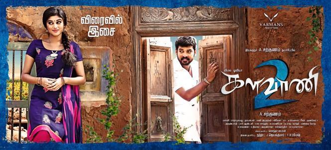 Kalavaani 2 first look feat. Oviya, Vimal