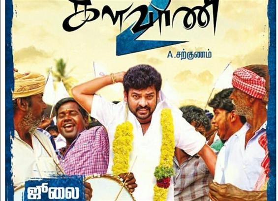 Kalavani 2: Release Date of Vemal, Oviya gets Push...