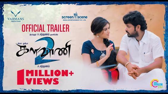 Kalavani 2 Trailer starring Vemal, Oviya, Saranya ...