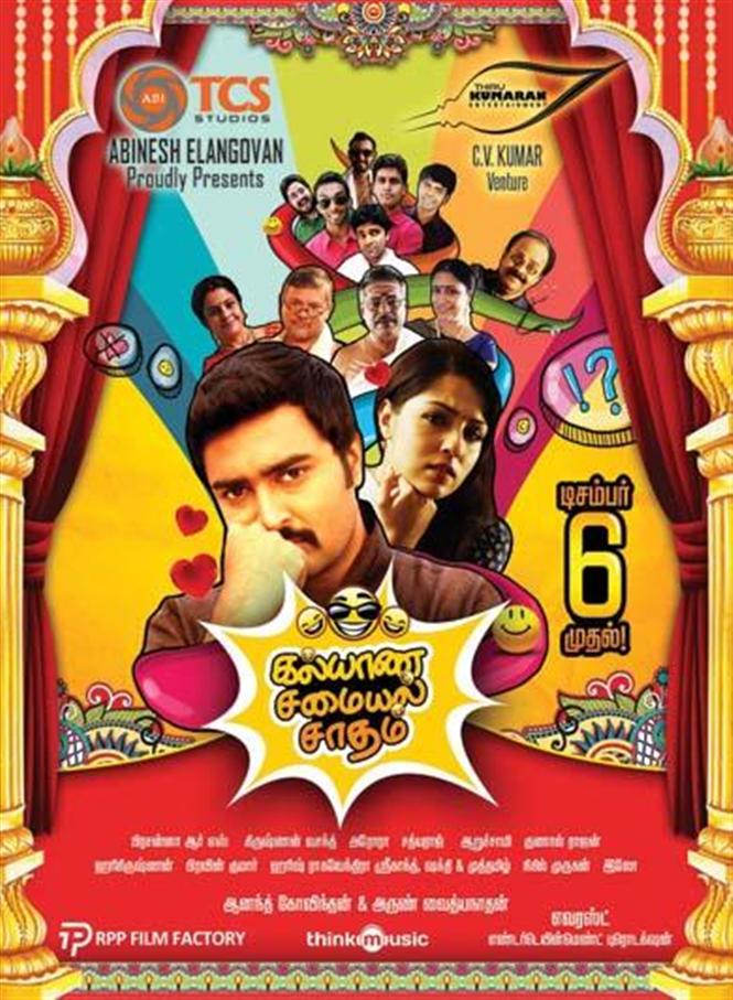 Kalyana Samayal Saadham release date