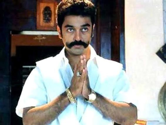 Kamal Haasan announces Thevar Magan 2, gets questi...