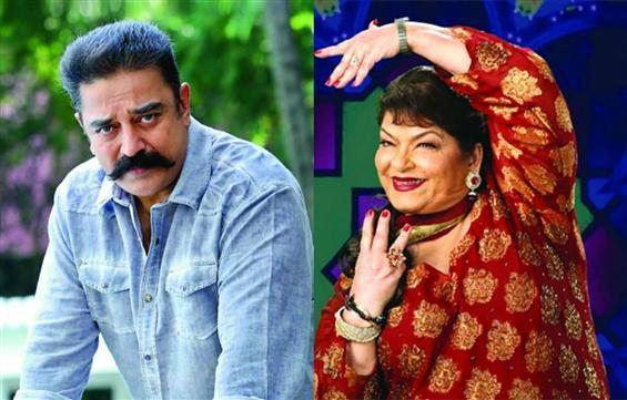 Kamal Haasan lashes out at casting couch culture, ...