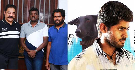Kamal Haasan lauds Pa. Ranjith's Pariyerum Perumal