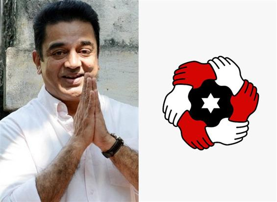Kamal Haasan names his party Makkal Needhi Maiyam