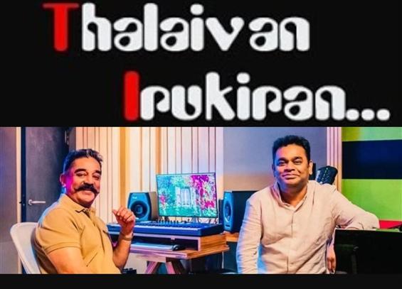 Kamal Haasan to begin Thalaivan Irukkindraan from ...