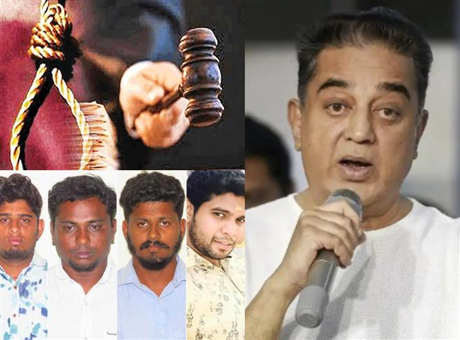 Kamal Haasan visits DGP office over Pollachi Sexual Abuse Case!