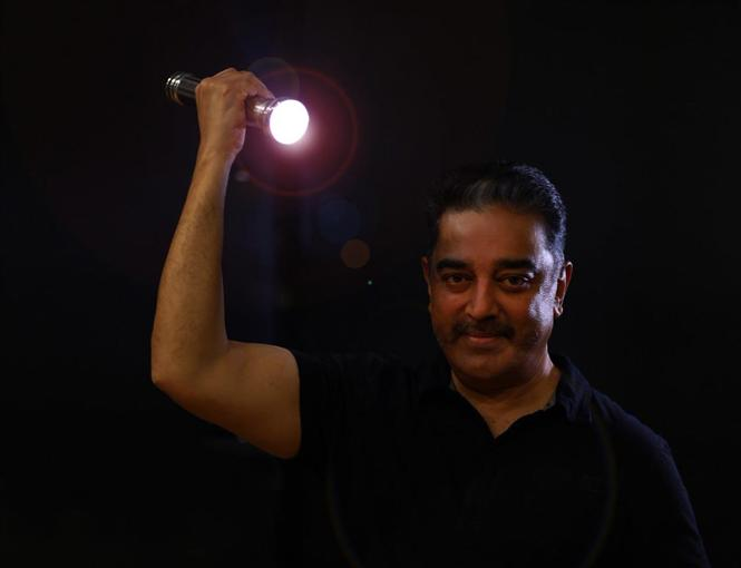 Kamal Haasan's Makkal Needhi Maiam gets Torch Symbol for Lok Sabha Elections