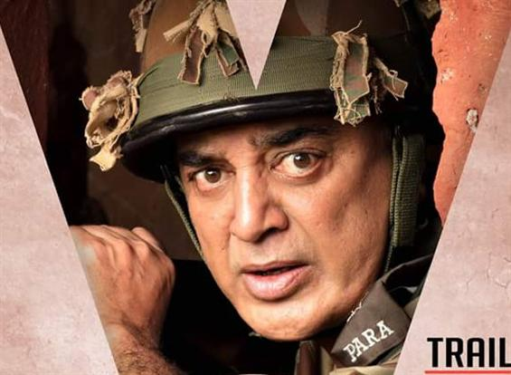 News Image - Kamal Haasan's Vishwaroop 2 Hindi Trailer image