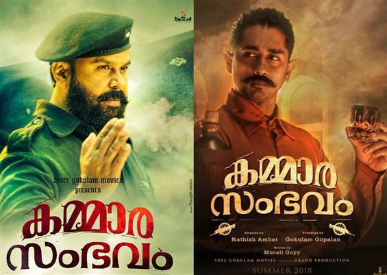 Kammara Sambhavam : Siddharth gets a poster release for his Malayalam movie