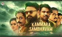 Kammara Sambhavam Review: An Ambitious Tale with a lot of Spunk Image