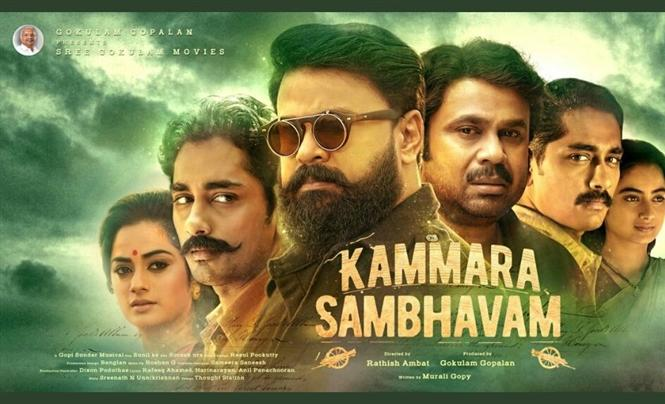 Kammara Sambhavam Review: An Ambitious Tale with a lot of Spunk