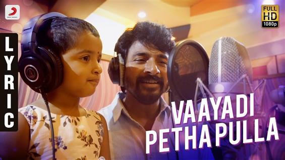 Kanaa: BTS of Vaayadi Petha Pulla song feat. Aaradhana Sivakarthikeyan