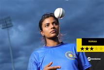 Kanaa Review - A well played cover drive that comfortably reaches the boundary! Image