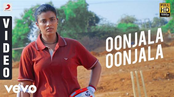 Kanaa Video Songs: Oonjala Oonjala out now!