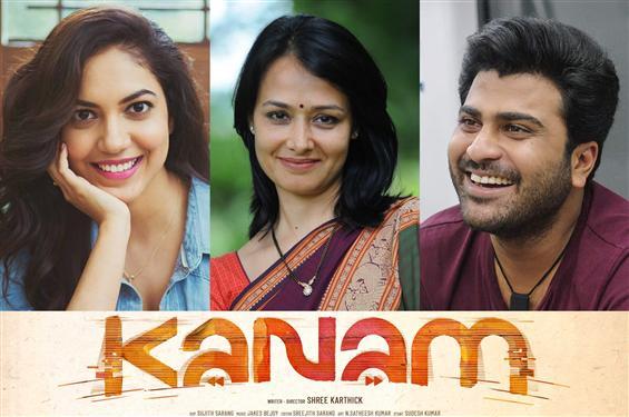 Kanam: Amala, Sharwanand make a Kollywood comeback...