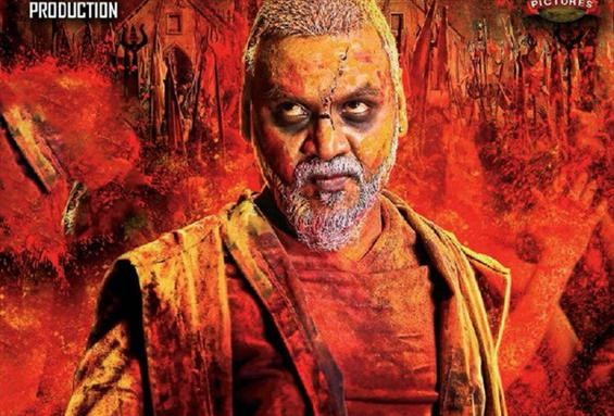Kanchana 3 Day 1 Box Office Report
