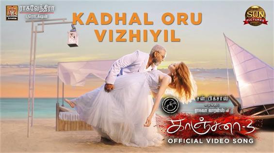 Kanchana 3 Video Songs