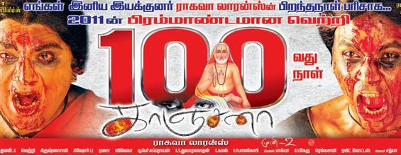 Kanchana scores a century