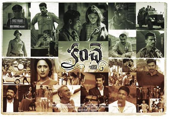 Kanche release date confirmed
