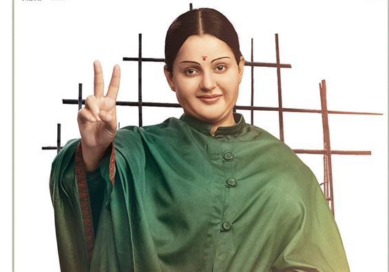 Kangana Ranaut's Jayalalithaa Biopic 'Thalaivi' First Look Revealed!