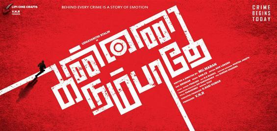 Kannai Nambaathe begins shooting! Title Poster Released!