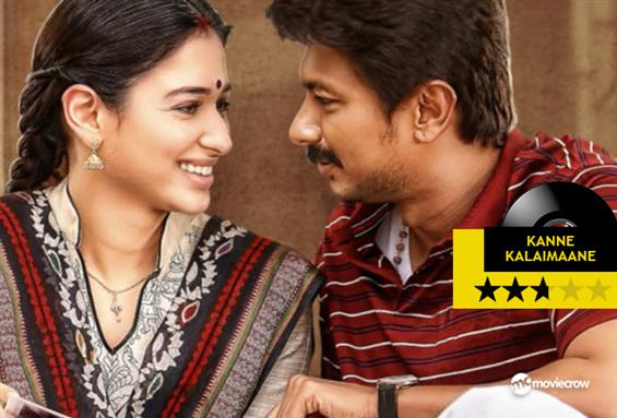 Kanne Kalaimaane Songs - Music Review