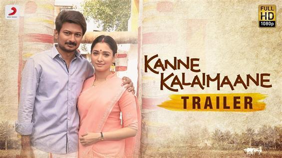 Kanne Kalaimaane Trailer starring Udhayanidhi Stalin, Tamannaah