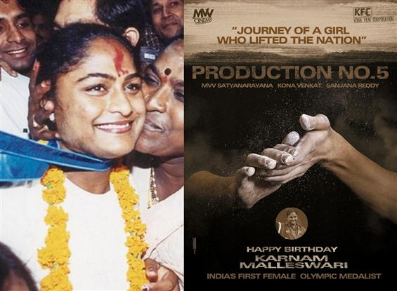 Karnam Malleswari: Biopic announced on India's fir...