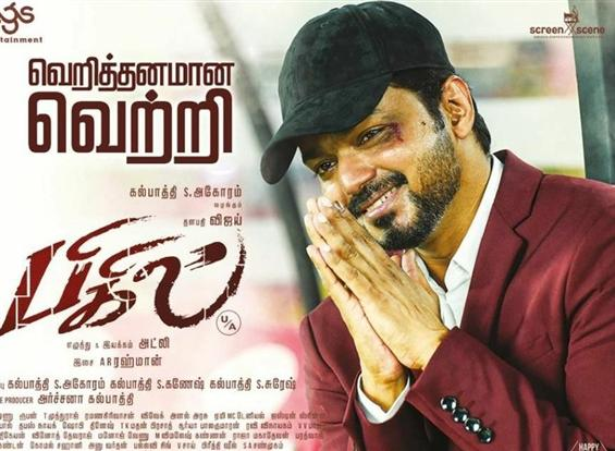 Karnataka Box Office: Bigil beats Petta to become ...
