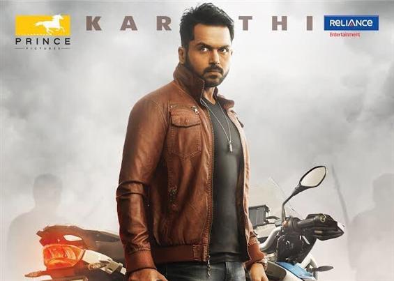 Karthi 17: Dev First Look Poster
