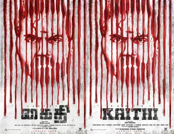 Karthi 18 Titled Kaithi!