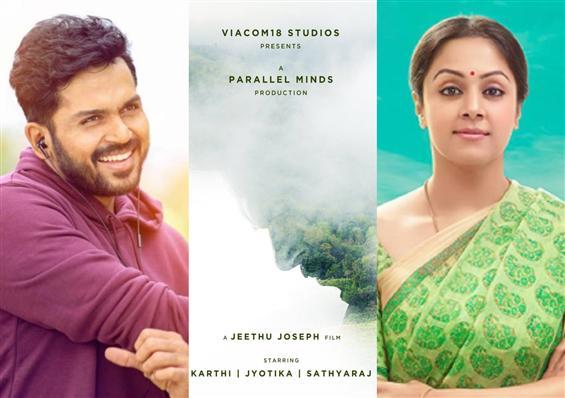 Karthi, Jeethu Joseph Film to now release in December!
