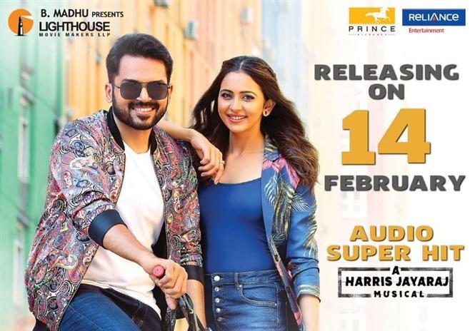 Karthi starrer Dev to release on Valentines day