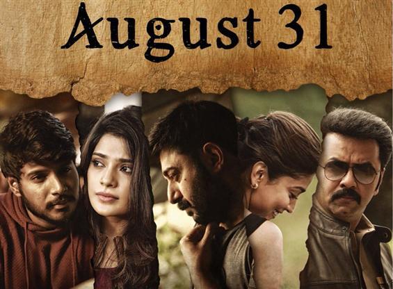 Karthik Naren's Naragasooran release date locked