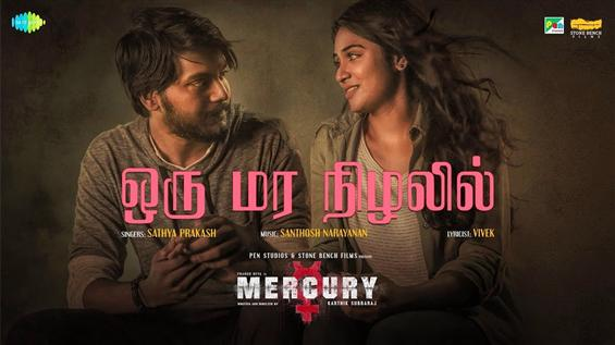 Karthik Subbaraj releases Promotional Song for Mercury Tamil