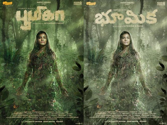 Karthik Subbaraj's Boomika starring Aishwarya Rajesh has a first look release!