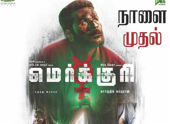 Karthik Subbaraj's Mercury will be the first film to release this Friday post Kollywood strike
