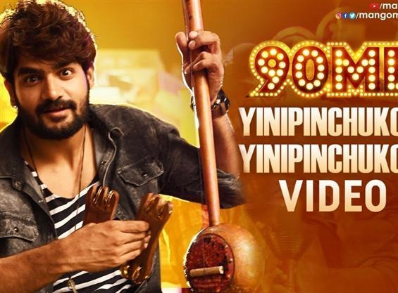 Karthikeya's Yinipinchukoru video song from 90ml becomes instant hit
