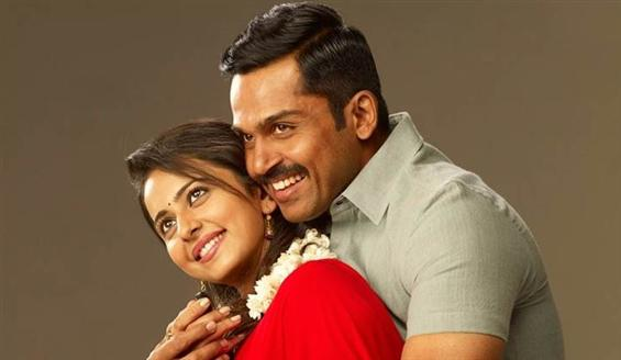 Karthi's Dev is an action horror film