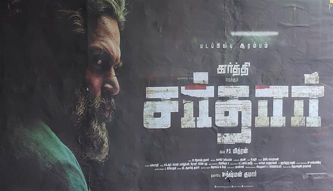 Karthi's next with PS Mirthran Titled Sardar - Poster Leaked! Tamil Movie,  Music Reviews and News
