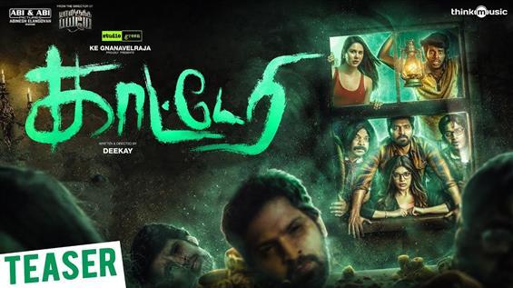 Katerri Teaser feat. Vaibhav, Sonam Bajwa, Aathmika