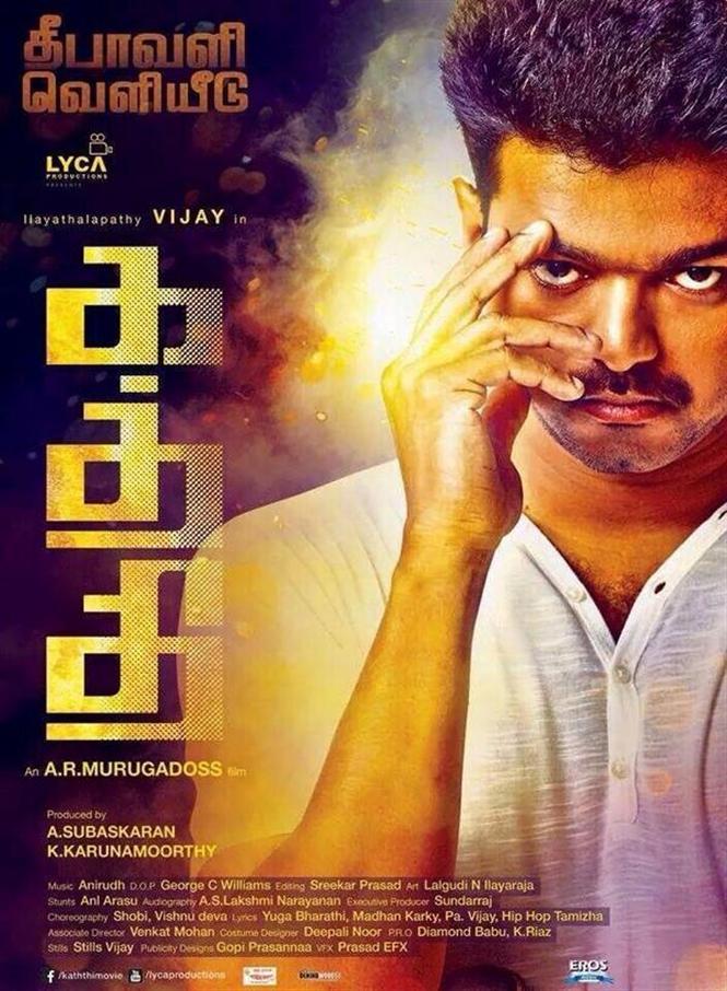 Kaththi sandai tamil movie online