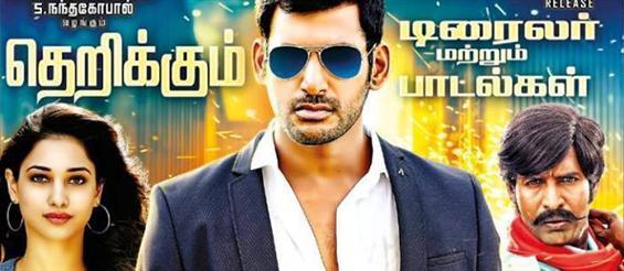 Kaththi Sandai : Cameo Films announce reason behin...