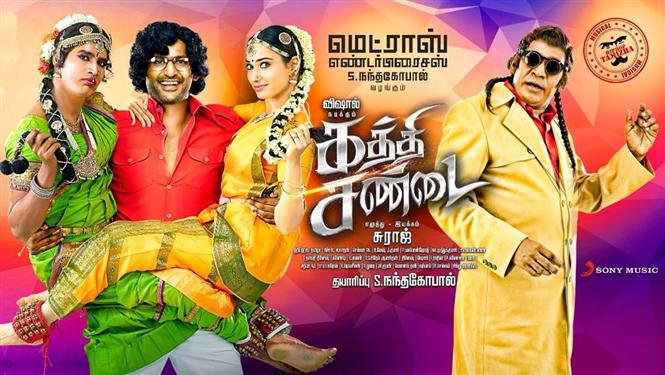 Kaththi Sandai Review - Some laughter and then all downhill