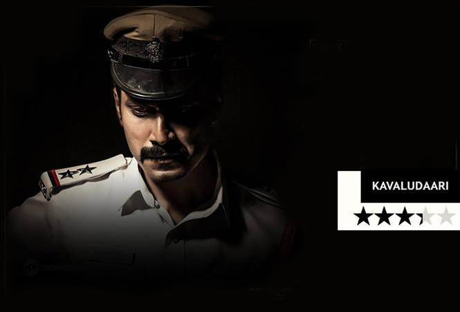 Kavaludaari Review - An investigative drama that is rewarding!