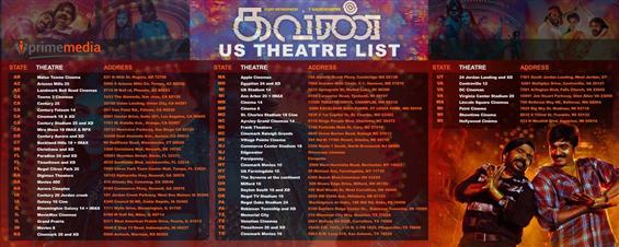 Kavan -  USA Theatre List