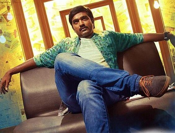 Kavan Review - Popcorn entertainer on a Topical th...