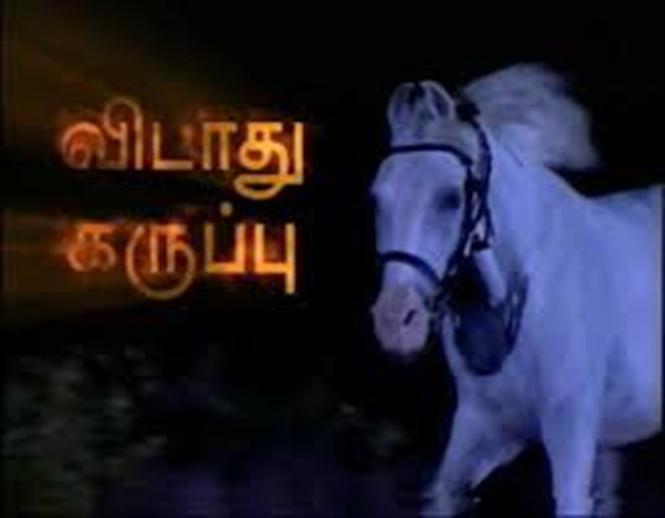 Kavithalayaa releases Marmadesam on Youtube!